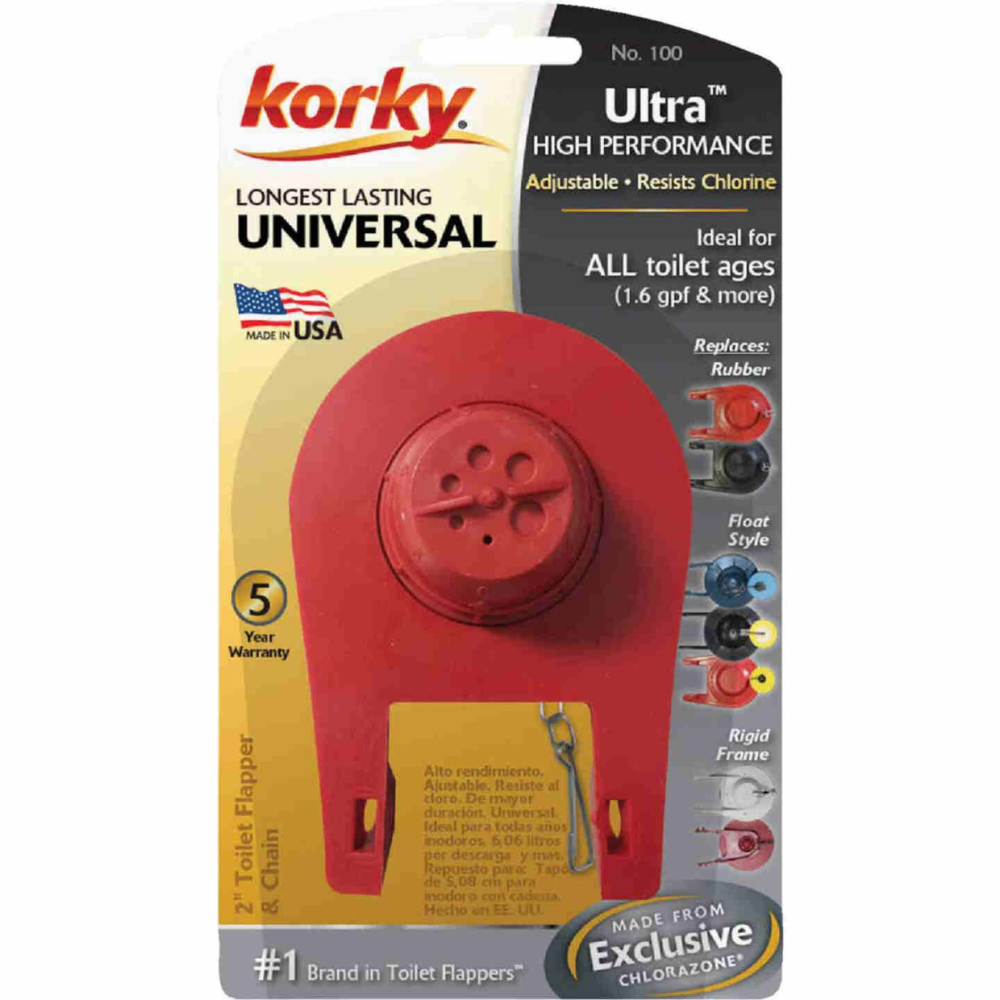 Korky Ultra Universal High Performance Red Flapper  Image 2